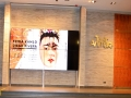 Wystawa Fridy Kahlo i Diego Rivery-Wycieczka do Poznania